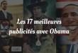 copy-of-copy-of-le-street-marketing-ou-une-histoire-de-brand-content-11