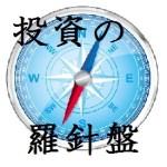 日本は「ROE最貧国」から脱出できるか?【下】