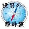 羅針盤ロゴ