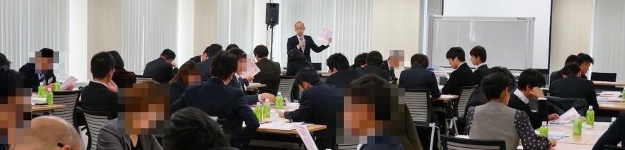 創業支援担当者研修 渋谷雄大