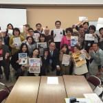 茅ヶ崎商工会議所のアナログ販促塾が終わりました!