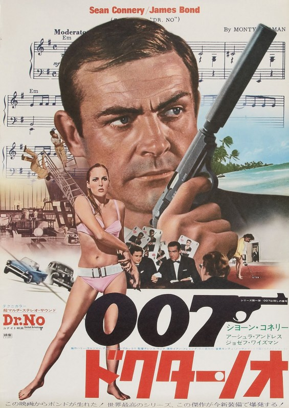 Dr.no music