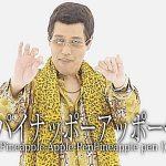 pen-apple-pineapple-pen-song-image-662x437