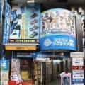 Sofmap_2_Akihabara