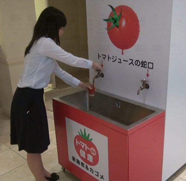 トマトジュースが出る蛇口