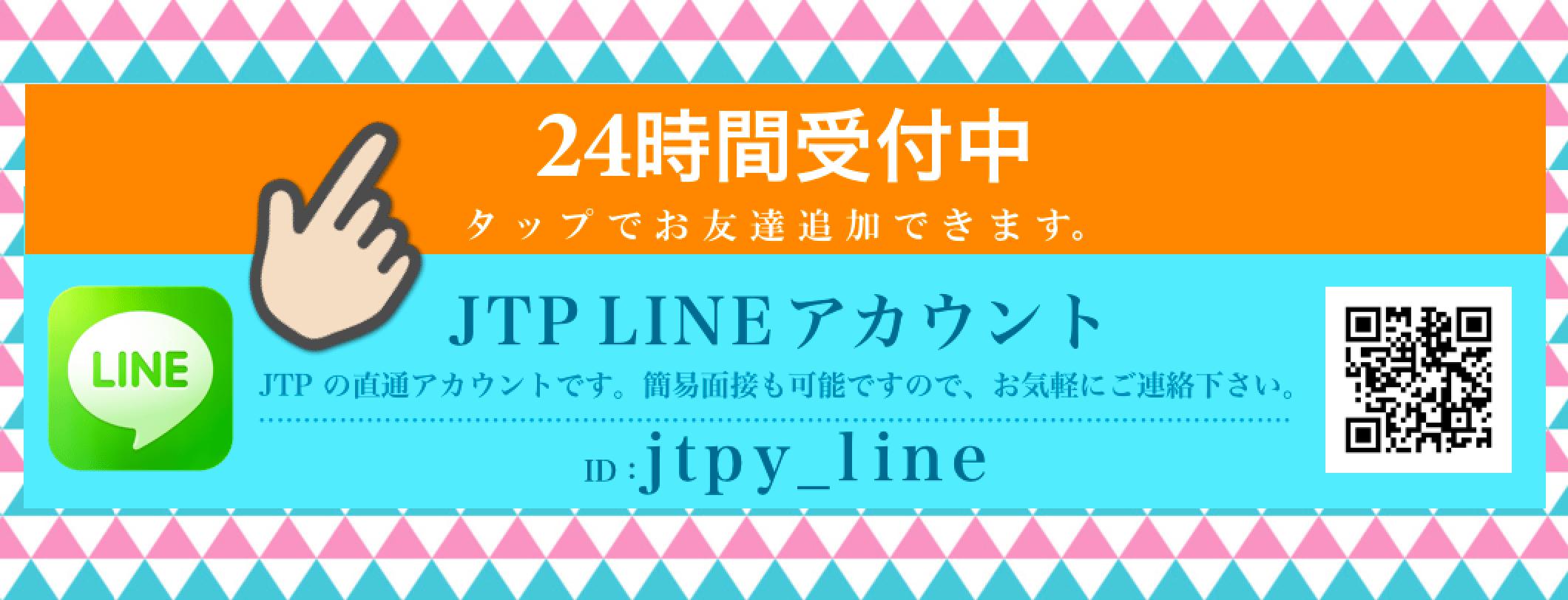 24hline_click2