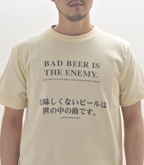 http://i1.wp.com/japanbeertimes.com/images/tshirts/badbeer_m_500_2.jpg?w=700