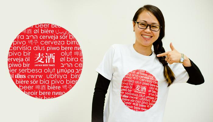 http://i1.wp.com/japanbeertimes.com/images/tshirts/mugishu3.jpg?w=700