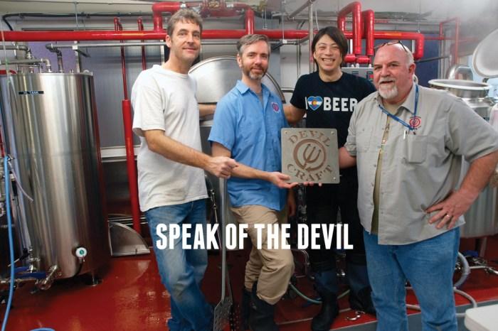 Mike Grant, Jason Koehler, Ryo Suzuki, John Chambers