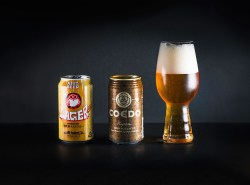 Cute Craft Beer Ly United Has Longpositioned Itself As Antidote To Fizzy Yellow Lagers That Werenearly All You Beer India Pale Lager Japan Beer Times