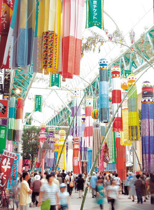 "Tanabata ""Evening of the seventh"""