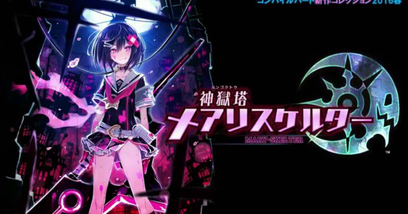 Divine Prison Tower Mary Skelter