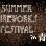 Summer Fireworks in Ome, Tokyo is BEST Fireworks in Japan.