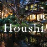 Houshi, Japanese Onsen Ryokan hotel in Ishikawa
