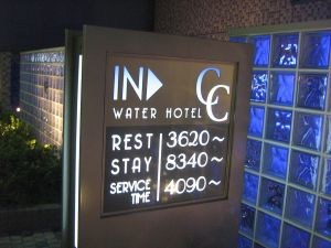 Prices on display outside of a love hotel