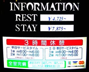 "Let's take a ""rest"""