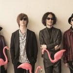 FLOWER FLOWER Band Merilis MV dan Single Pertama Mereka