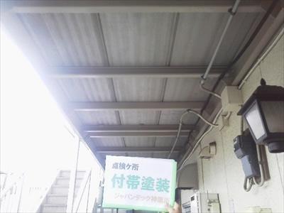 大和市アパートサイディング (6)
