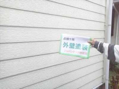 大和市アパートサイディング (2)