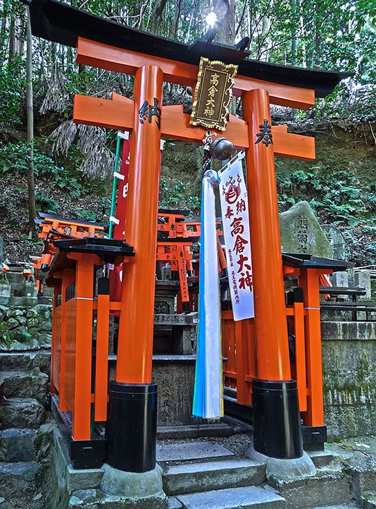 Small sub-shrine along Fushimi Inari's mountain path (HDR Photo)