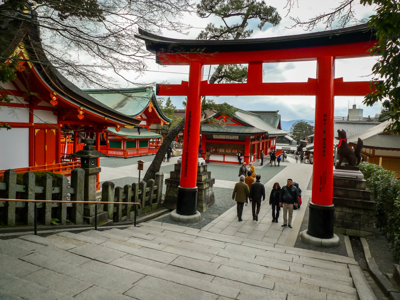 Shrine Entrance of Fushimi Inari