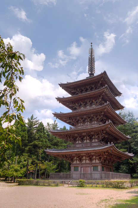 Earthquake Proof 1000+ Year Old Five-Storied Pagoda of Daigo-ji: Kyoto's Oldest Buidling (HDR Photo)