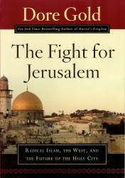 Dore Jerusalem