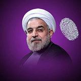 rowhani-Iran