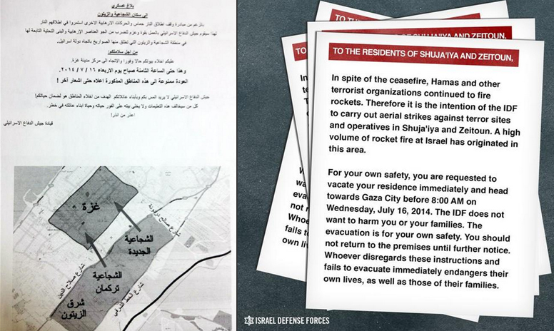 Left: Original Arabic flyer dropped over the Gaza Strip on July 16, 2014, with specific evacuation instructions for the residents of Shuja'iya and Zeitoun. The arrows direct people to move into Gaza City. Right: English translation of flyer for illustrative purposes (IDF/Twitter)