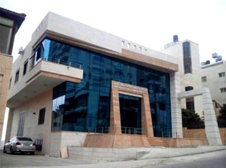 Wasef Al-Haj Ahmed Amer Company Building in Nablus