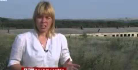 PROOF U.S. is Lying. Censored BBC(Russia) Report into MH17 (Eng Subs)