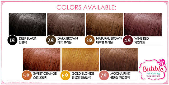 Etude House: Hot Style Bubble Hair Coloring #3 Natural Brown