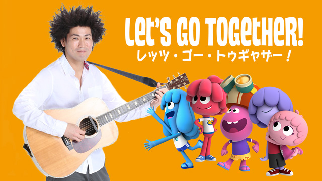 TanimotoLet'sGoTogether2