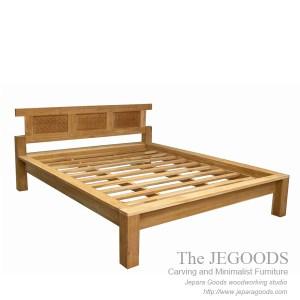 Borneo Bed