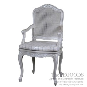 Louis French Arm Chair