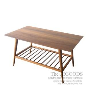 Segi Panjang Coffee Table Retro