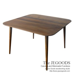 Danish Squaria Dining Table Retro Teak