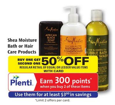 Shea moisture coupons