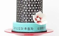 korean-cake