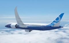 newiarplane.com Boeing Dreamliner 787-9