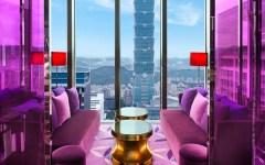W Taipei Hotel Yen Bar