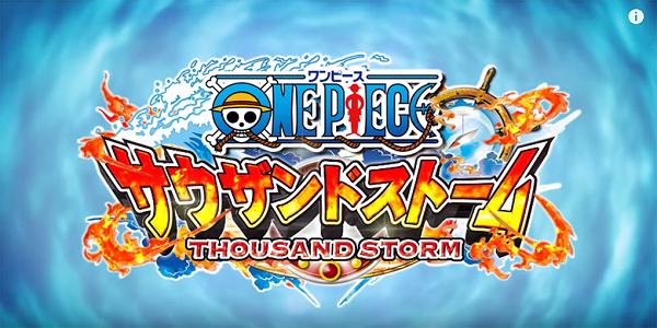 One Piece Thousand Storm Triche Astuce Pièces Illimite