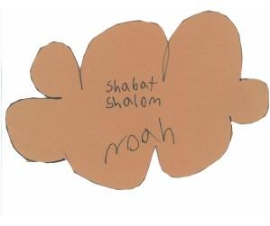 bet shalom ss 3