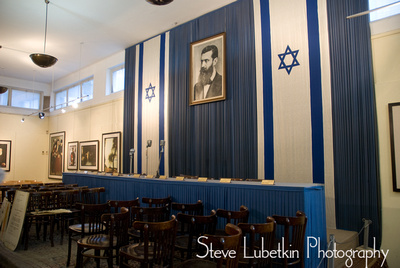 Israel's Independence Hall, Tel Aviv. (Steve Lubetkin Photography. Used by permission.)