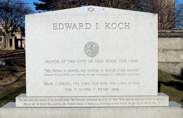 Koch, the film, opens in theaters today