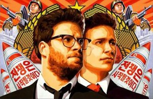 Seth Rogen's The Interview