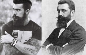 Driskell and Herzl
