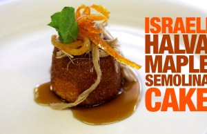 Israeli Halva Maple Semolina Cake