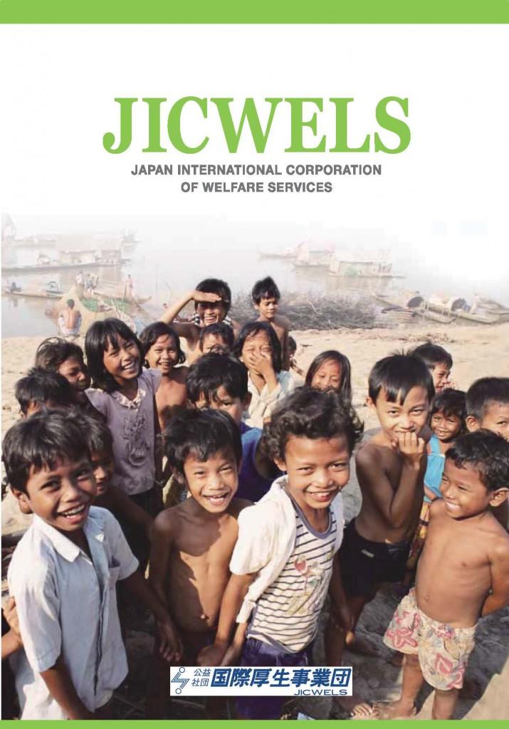 JICEWLS_pamflet