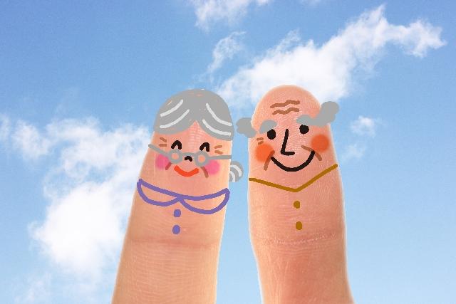 悠々自適に生活するための保険・投資・お金の考え方。老後を安心して過ごすために今できること